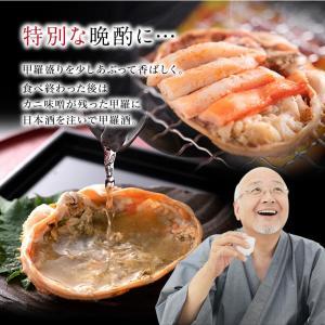 セイコガニ 甲羅盛り 1個(単品) かに カニ 蟹 せいこがに 香箱ガニ せこがに 越前ガニ  香箱ガニ ((冷凍)) etizentakaraya 14