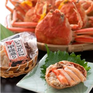 セイコガニ 甲羅盛り 1個(単品) かに カニ 蟹 せいこがに 香箱ガニ せこがに 越前ガニ  香箱ガニ ((冷凍)) etizentakaraya 17