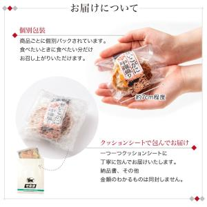 セイコガニ 甲羅盛り 1個(単品) かに カニ 蟹 せいこがに 香箱ガニ せこがに 越前ガニ  香箱ガニ ((冷凍)) etizentakaraya 08