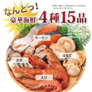 海鮮バーベキュー 海鮮セット 福袋 詰め合わせ 4種(約4人前) ほたて (かき カキ 牡蠣) えび  ギフト 海鮮鍋 セット 海鮮丼 バーベキュー BBQ*冷凍*|etizentakaraya|08