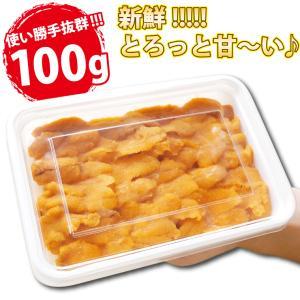 極上 生ウニ 無添加 100g  ((冷凍))|etizentakaraya|05