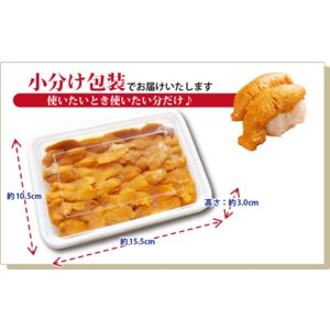 極上 生ウニ 無添加 100g  ((冷凍))|etizentakaraya|06