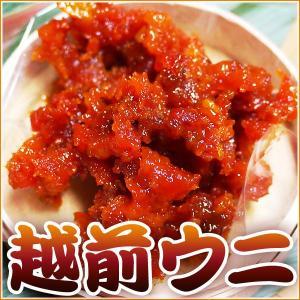 越前うに(珍味・越前名産ウニ)雲丹 70g[冷蔵]|etizenwakasa