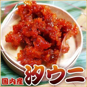 汐うに(珍味・国内産)雲丹 70g 敬老の日 ギフト [冷蔵]|etizenwakasa