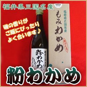 粉わかめ 福井県三国名産(国内産)1.6合瓶 自慢のもみわかめ・わかめご飯やおにぎりにも最適|etizenwakasa