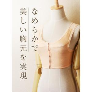 和装ブラジャー ピンクベージュ S M L LL 補正下着 肌着 フロントファスナー 着物ブラジャー きもの用 浴衣用 日本製 国産|etizenya