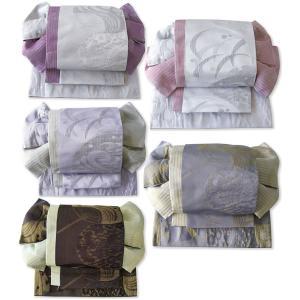 作り帯浴衣帯お太鼓蝶結び帯団扇両面小袋半幅帯レトロモダン