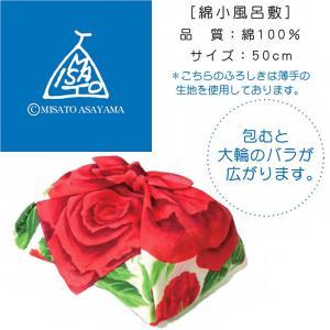 【misato asayama/浅山美里】 これでラッピングすれば、 もっとサプライズな贈り物になり...