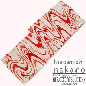 浴衣 hiromichi nakano/ナカノヒロミチ プレタゆかた エアロカプセル・ドライ9N-47|etizenya