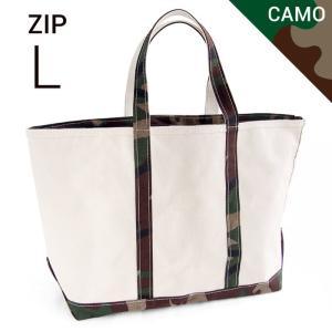 エルエルビーン ボート&キャンバストート L.L.Bean tote bag regular handle ZIPTOP L CAMO (irregular)|etny