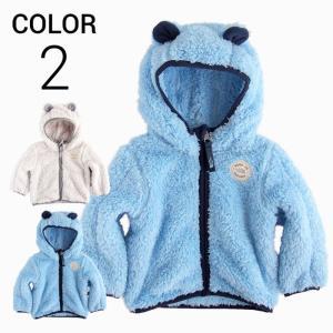 ボアジャケット ノースフェイス ベビー THE NORTH FACE KIDS plushee bear hoodie 2color|etny