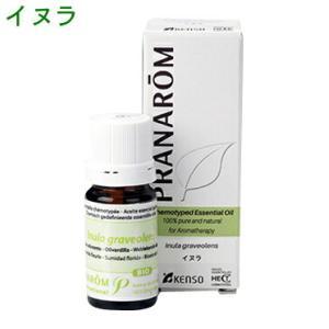 プラナロム (PRANAROM) 精油 イヌラ(5ml) p-85 ※初回ご購入特典 『ケモタイプ精...