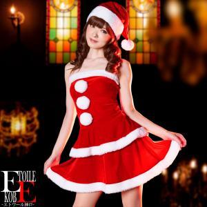 2連のティアードフリルスカートがオシャレで印象的なワンピースタイプの、サンタコスプレ衣装(大人用/レ...