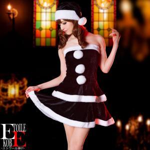 2連のティアードフリルスカートがオシャレで印象的なワンピースタイプの、サンタコスプレ衣装セットです。...