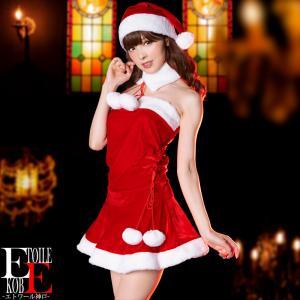 サンタ コスプレ レディース サンタクロース コスチューム クリスマス 衣装 大人用|etoilekobe