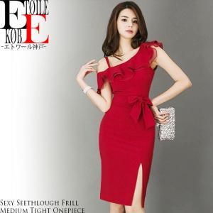 6b9e4528ce971 ワンピース 赤 ドレス セクシー セクシーワンピ ノースリーブ フリル パーティー ドレス タイト 春 春夏