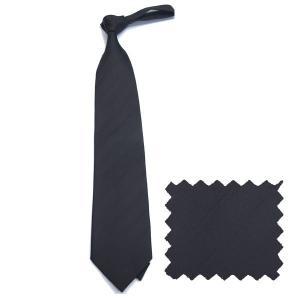 弔事用黒ネクタイ[男の礼装用、モーニングコート&ディレクターズスーツ、ブラックスーツで着用できる葬儀用ネクタイ(ストライプ、織り無地)]ブラック(黒)|eton