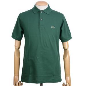 ラコステ(LACOSTE)メンズ 鹿の子半袖ポロシャツ L1212 アメリカ流通モデル アメラコ クラシックフィットモデル グリーン|eton