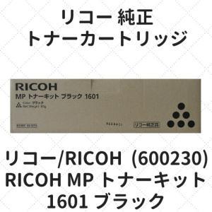【対応機種】 ・RICOH MP 1301 / RICOH MP 1601  【商品情報】 ・リコー...