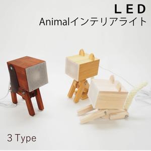 LEDアニマルインテリアライト etosebisuyashop