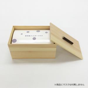 木製マスクストッカー etosebisuyashop