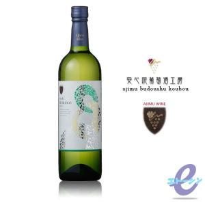 安心院ワイン 卑弥呼 白 720ml 大分県 三和酒類 安心院葡萄酒工房|etoshin