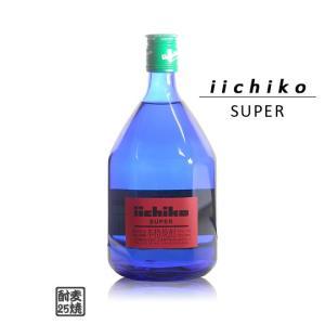 むぎ焼酎 いいちこスーパー 25度720ml 大分県 三和酒類|etoshin