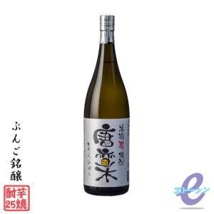 唐変木-とうへんぼく- 芋焼酎 25度1800ml ぶんご銘醸 大分県|etoshin