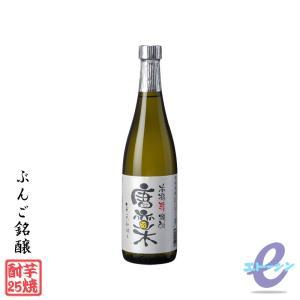 唐変木-とうへんぼく- 芋焼酎 25度720ml ぶんご銘醸 大分県|etoshin