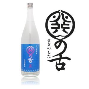 大分麦焼酎 関の舌 25度1800ml 大分県 南酒造|etoshin