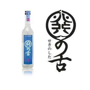 大分麦焼酎 関の舌 25度500ml 大分県 南酒造|etoshin