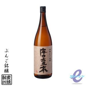 唐変木-とうへんぼく- 麦焼酎 25度1800ml ぶんご銘醸 大分県|etoshin