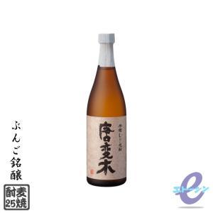 唐変木-とうへんぼく- 麦焼酎 25度720ml ぶんご銘醸 大分県|etoshin