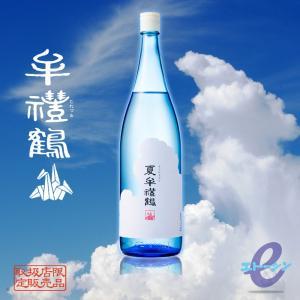 夏牟禮鶴(ナツムレヅル)麦焼酎 25度1800ml 牟礼鶴酒造|etoshin