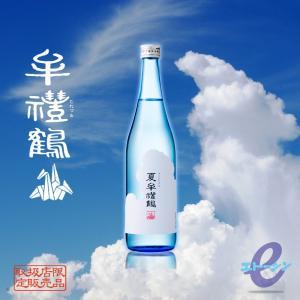 夏牟禮鶴(ナツムレヅル)麦焼酎 25度720ml 牟礼鶴酒造|etoshin