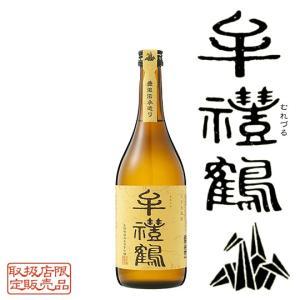 大分麦焼酎 牟禮鶴黄鐘 常圧蒸留25度720ml 大分県 牟礼鶴酒造|etoshin