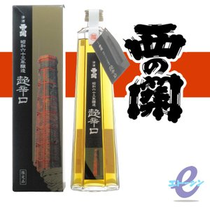 西の関 昭和六十三年醸造 超辛口 古酒 500ml 大分県 萱島酒造 etoshin