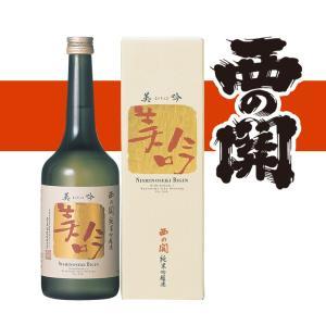 西の関 美吟 純米吟醸酒 720ml 大分県 萱島酒造 etoshin