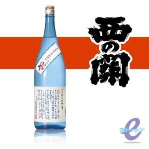 夏季限定 夏のお酒 ひや 1800ml 大分県 萱島酒造 etoshin