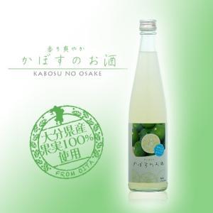 かぼすのお酒 8度500ml 大分県 老松酒造 カボス|etoshin