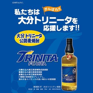 大分トリニータ公認 大分トリニティ焼酎 25度720ml 大分県 老松酒造|etoshin