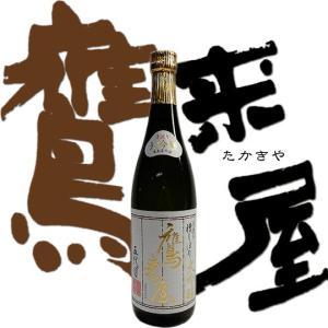 鷹来屋 大吟醸 720ml 大分県 浜嶋酒造|etoshin