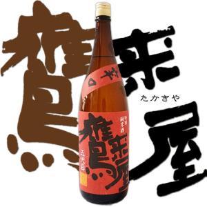 鷹来屋 辛口 特別純米酒 1800ml 大分県 浜嶋酒造|etoshin