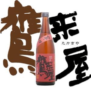 鷹来屋 辛口 特別純米酒 720ml 大分県 浜嶋酒造|etoshin