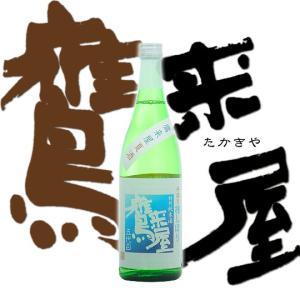 鷹来屋 特別純米酒 夏酒 720ml 大分県 浜嶋酒造|etoshin