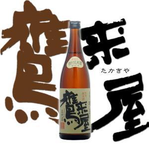 鷹来屋 特別純米酒 720ml 大分 浜嶋酒造|etoshin