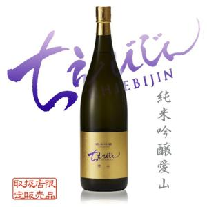 ちえびじん 純米吟醸 愛山 1800ml  大分県 中野酒造|etoshin