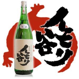 イモリ谷 純米酒 生原酒 1800ml 大分県 中野酒造|etoshin