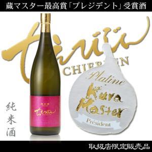 ちえびじん 純米酒 一度火入れ 1800ml 大分県 中野酒造 レギュラー酒|etoshin
