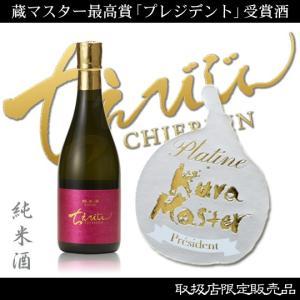 ちえびじん 純米酒 一度火入れ 720ml  大分県 中野酒造 レギュラー酒|etoshin